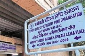 government is preparing to make a gift to epfo  s sc st account holders