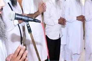 amritsar  shiromani committee  baba farid ji