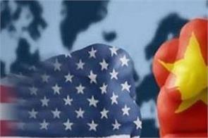 usa china trade war lost jobs