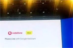 google assistant can now be used without internet