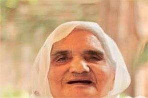 daljit riyadh  s mother passed away