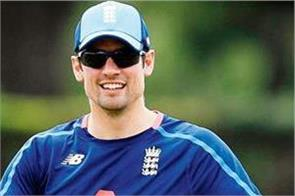 alistair cook  s big reveal about aus crickter
