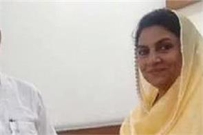 haryana inld mla resignation