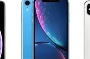 apple iphone 11 effect old iphones get price cut