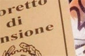 rome mother pension 9 years