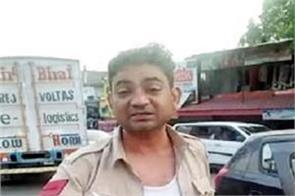 himachal police haryana police constable threat