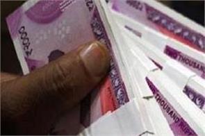 sangrur  bank  account