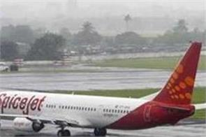 adampur airport flight