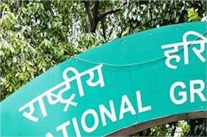 kejriwal government odd even plan ngt petition