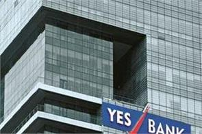 promoters of yes bank