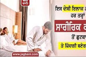 shraman health care medicines