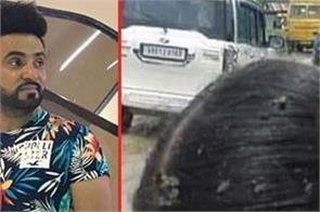 resham singh anmol share littel kid picture viral post