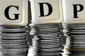 the drawback is the gdp estimate of 6 6 percent