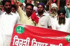bathinda kirti kisan union dc office dharna