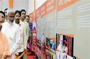 yogi inaugurated the exhibition based on modi  s life