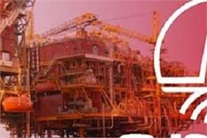 ongc fined rs 2 04 90 000 for violating rules