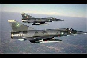 pakistan buy retired mirage fighter aircraft from egypt
