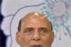 rajnath singh india pakistan terrorist attack