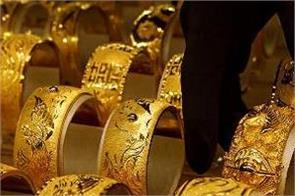 gold weakened