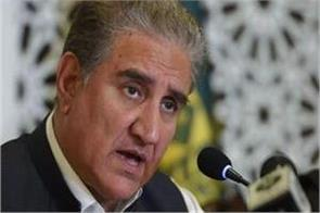 qureshi writes to un  unsc on kashmir