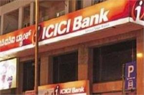 icici bank will open 450 branches by march 2020