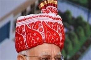 narendra modi birthday child marriage friends film