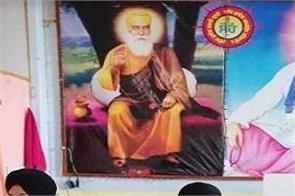 italy  sri guru granth sahib