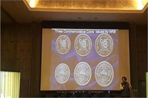 nepal launches commemorative coins to mark 550th birth anniv of guru nanak dev