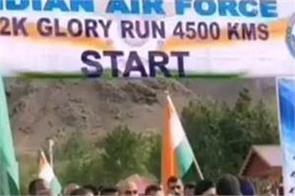 kargil to kohima ultra marathon  glory run