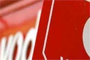 vodafone launches 59 rs prepaid plan