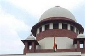 supreme court sri guru ravidas temple 16 september hearing