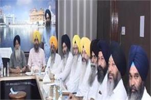 amritsar  sri guru ramdas ji  parkash prabhu  events