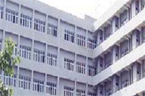 amritsar  guru nanak dev hospital  patients  soshan