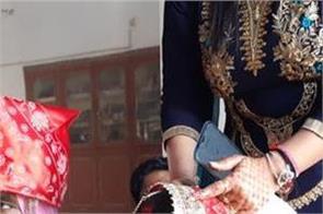 gurdaspur  groom  wedding