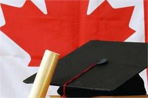 shock for canadian students increasing difficulties in mounting year