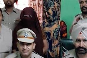 2 woman arrest