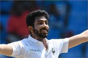 bumrah to miss tests against proteas due to stress fracture in lower back