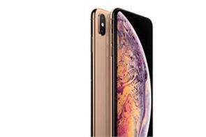 apple closed iphone in india