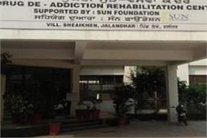 clinic staff upset over drug addicts