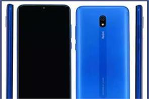 redmi 8a price leak  september 25 will be launched in india