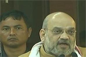 article 371 shall not be removed amit shah