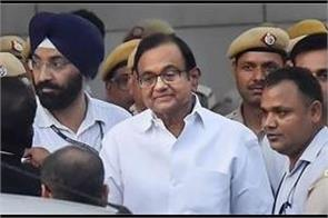 what chidambaram wants for his stay in tihar jail