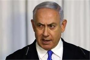 netanyahu again made a big statement about the controversial settlements