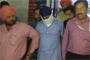 bribe case in asi arrest