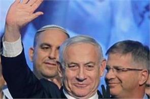 israel parliamentary election results  pm netanyahu  s party second largest party