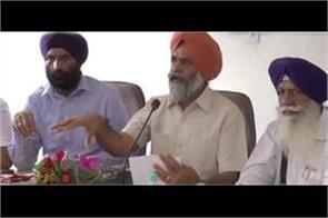 punjab  s commission agents will boycott government sale of paddy