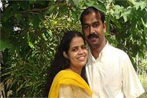 wife died in dubai  now husband gets rs 39 lakh