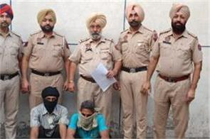 2 persons arrested with 250 grams opium  case registered