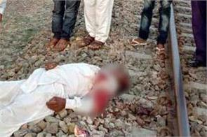 he committed suicide by jumping in front of train