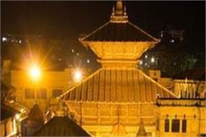 nepal  suspicious item found at pashupatinath temple